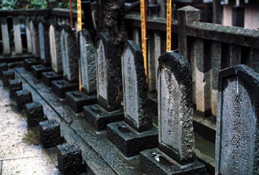 Graves of 47 Ronin.