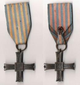 Polish Units Monte Cassino Commemorative Cross