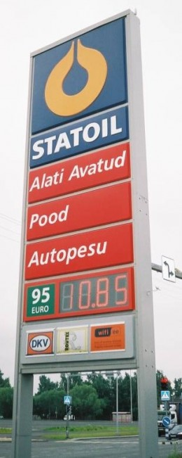 A Statoil petrol station sign in Estonia. A wifi logo can be seen in the low-right part of sign.