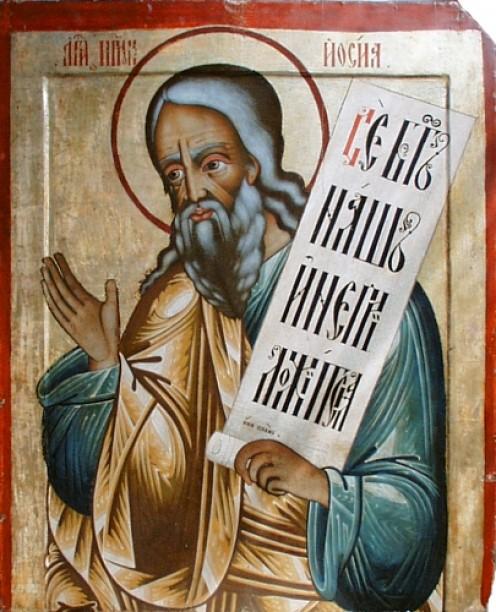minor prophet hosea essay help