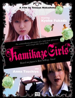 Opposites Attract: Kamikaze Girls