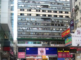 That's Chungking Mansions from street level