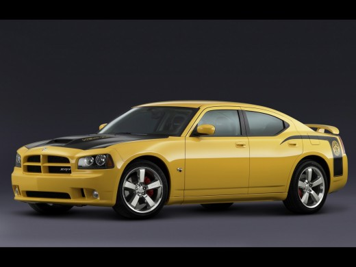 The Dodge Charger Super Bee Special Edition