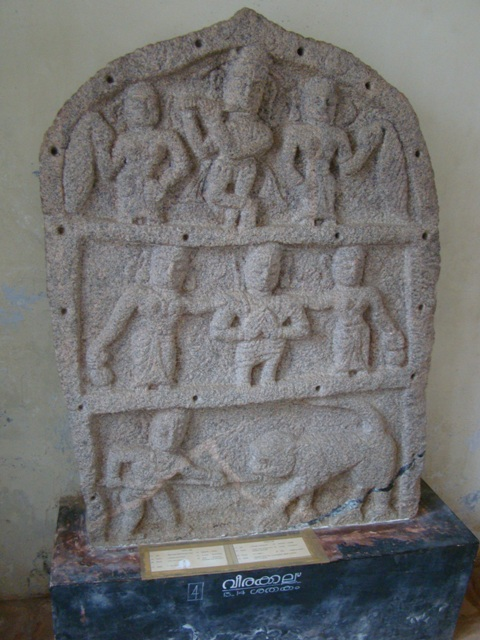 Hero Stone.  From the Wayanad Heritage Museum. Kindly refer the note attached.