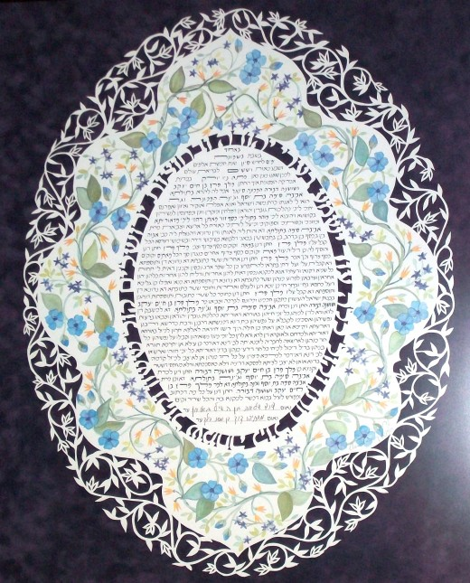 A papercut ketubah with traditional Aramaic text