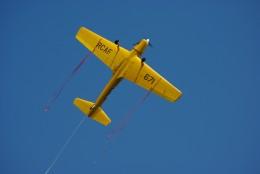 De Havilland Canada Chipmunk
