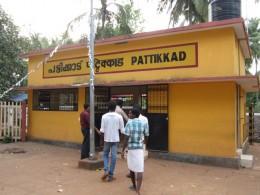Pattikkad Railway station