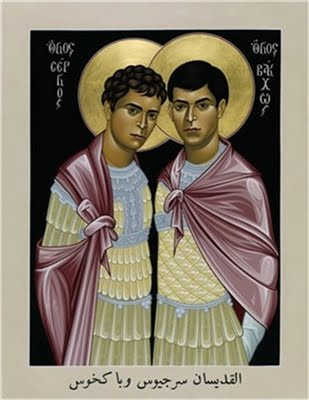 Saints Sergius and Baccus