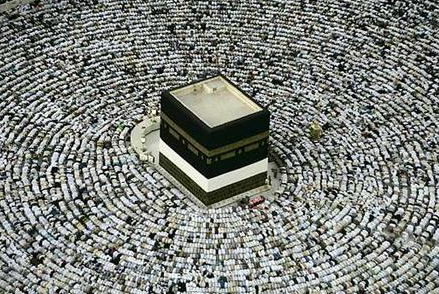 Millions praying at Mecca