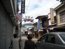"""Old Town Gujo City, with a sign displaying the traditional """"Gujo Odori"""" festival."""