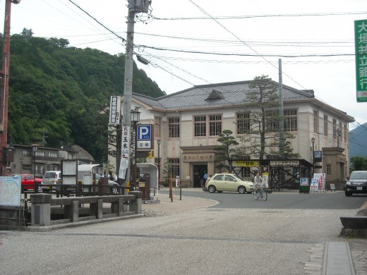 Old Town Gujo City and the old city hall.