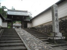 One of many temples in Gujo City.