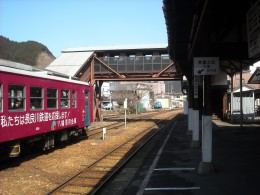 A train departing from Gujo Hachiman Station.