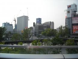 Downtown Gifu City.