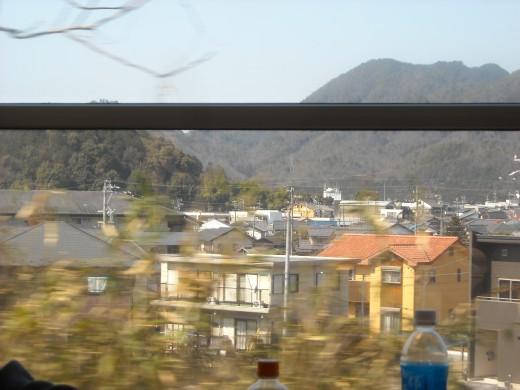Mino City