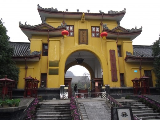 Gate Leading Into Jing Jiang Palace