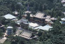 View of Kosanji Temple and Museum.