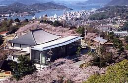 View of Senkoji Park.