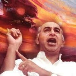 The Judicial Hanging and Murder of Zulfikar Ali Bhutto of Pakistan