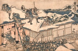 The attack on the Mansion of Kira