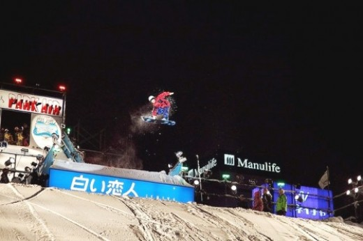 Intense Snowboarding during the Snow Festival.