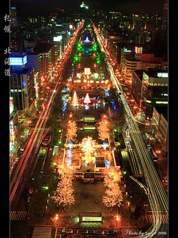 Sapporo at night!