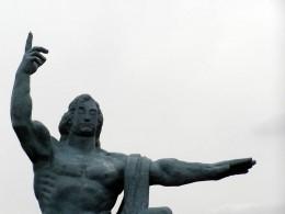 Peace Statute in Peace Park