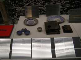 Dishes and Books at the Atomic Bomb Museum