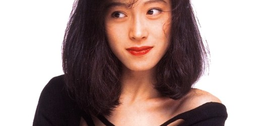 "Akina Nakamori promoting her best albums ""SUPER VALUE"" and ""90's BEST""."