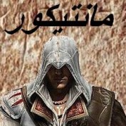 SwordofManticorE profile image