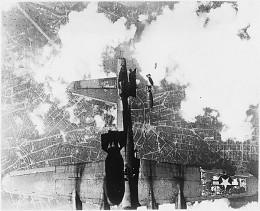 Ariel Bombing