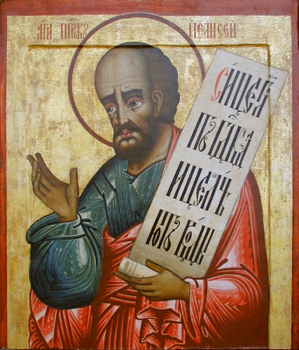 Elisha by 18 century icon painter (Iconostasis of Kizhi monastery, Russia) [Public domain], via Wikimedia Commons