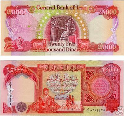 One Of The Most Interesting Items I Ve Come Across On Ebay Is Iraqi Dinar New Series Currency Circa 2003 Still Very
