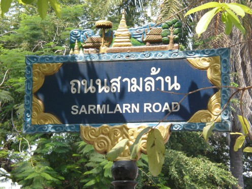 Embellished street name sign, Chang Mai, Thailand.