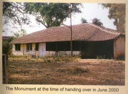 This was the condition of the house till 2000 A.D, when it was handed over to Ramakrishna mission.