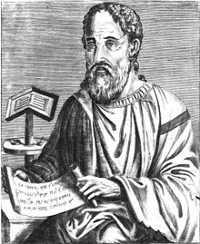 Eusebius of Cesaraea, Arian bishop who compiled first 50 bibles in fourth century CE