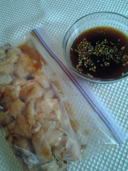 marinating chicken and reserved sauce