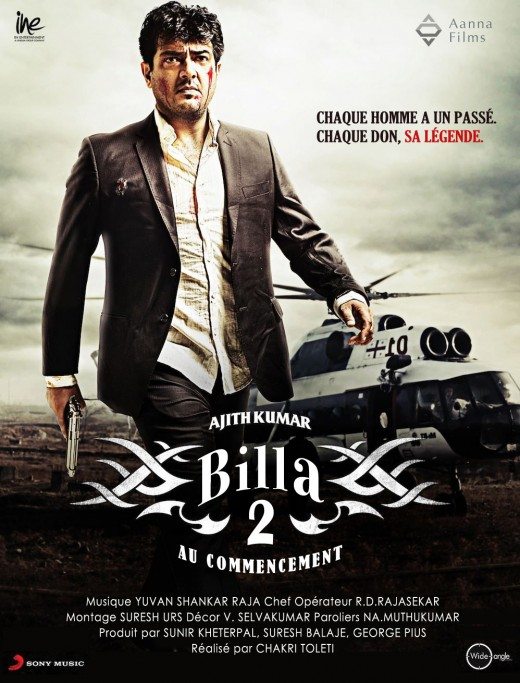 Billa 2 French Poster in France