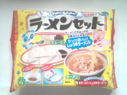 This one had a pretty peculiar flavour to it, I would say don't mix the gyoza with the ramen because the gyoza is made of a chewy fruity sweet and the ramen is in a meat flavoured sauce. You should eat them separately.