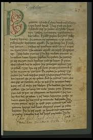 The 'Burh' (Peterborough) Chronicle was the longest-lasting, the last entry being AD1154. Peterborough was originally known as 'Medehamstede', then 'Burh' before the Normans came and rebuilt the abbey and cathedral