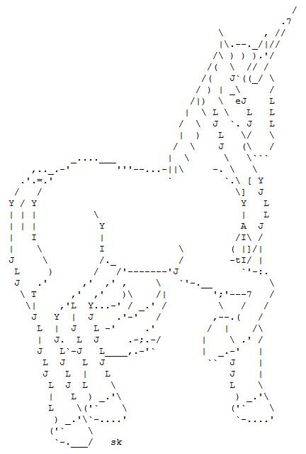 One Line Ascii Art Letters : The legendary virginal unicorn in ascii text art hubpages
