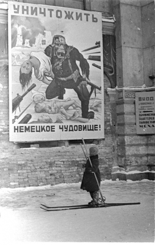 "Poster: ""Kill the German monster!"""