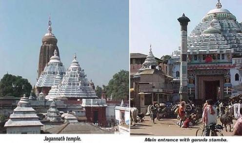 Jagannath Temple and its main entrance