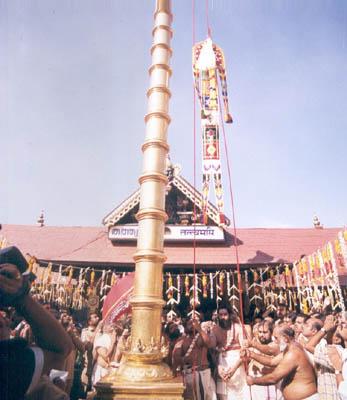 Ayyappa swami Temple and its dwaja sthamba