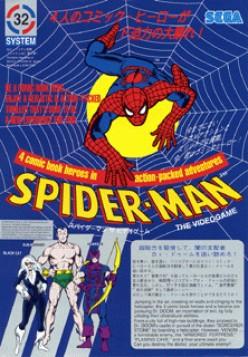 Spider-Man Games: Spider-Man The VideoGame