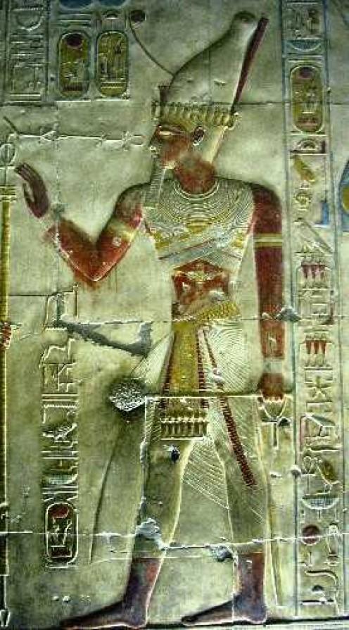 Image of Seti I