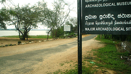 The place where to turn to the archaeological sites.