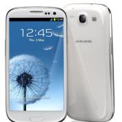Galaxy Smartphone profile image