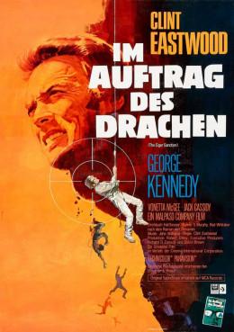 The Eiger Sanction 1975 German poster