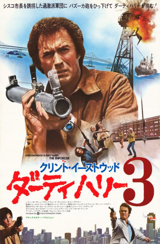 The Enforcer (1976) Japanese poster